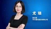 中兴副总裁尤琰:内容服务是广电5G差异化主方向
