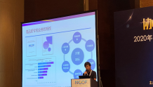 中国信通院汤瑞:专线业务将创造巨大的社会价值