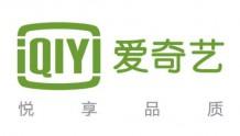 爱奇艺Q2会员已达1.05亿,会员服务收入达40亿元