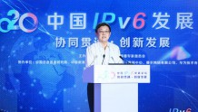 吴建平:IPv6是未来互联网创新的主要平台