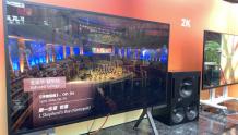 京东方推出5G+8K超高清实况直播