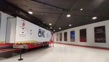 索尼应邀参加8K+5G直播产业链工作会议