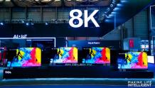 雷鸟科技联合TCL大屏电视打造8K游戏体验