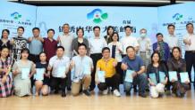 广州举办网络视听节目品牌促进计划活动