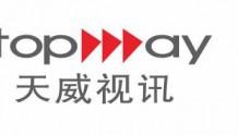 天威视讯:拟以公开摘牌方式参与迪威特25% 股权转让项目
