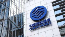 中国移动上半年业绩保持平稳:营收3899亿,净利润558亿
