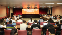 """""""智能媒体融合网络试验与示范""""项目实施方案论证会在广州召开"""