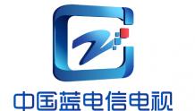 """浙江广电新媒体、浙江电信启动IPTV新品牌——""""中国蓝电信电视"""""""