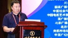 歌华有线姜宏志:探索区域媒体融合新模式 推动京津冀媒体协同发展