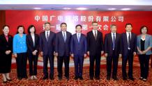 中国广电网络股份有限公司正式成立!