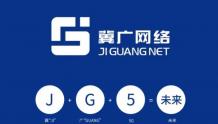 """集成5G等新技术,河北省网发布""""冀广网络""""新媒资平台"""