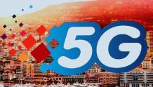 山东有线实现广电5G多项业内第一