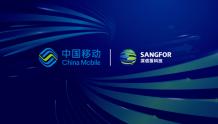 成功中标!深信服再次入围中国移动负载均衡集采