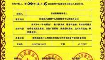 山西广电网络中标2000万融媒体中心项目