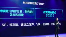 爱奇艺CEO龚宇:互联网电视将成未来最大的视频终端
