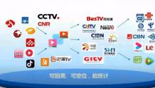 涵盖DVB、IPTV、OTT及网络视频!广电总局视听大数据系统明年可启动互联网视听对接