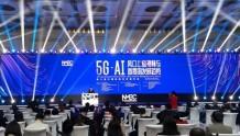 第三届中国新媒体发展年会举办 探讨5G时代媒体融合创新