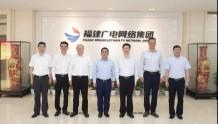 福建广电网络与中兴通讯深化5G技术应用合作