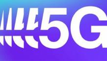 诺基亚贝尔成功使用700MHz 5G商用手机完成700MHz 5G NR广播实验室演示