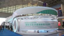"""江苏有线打造""""国家文化大数据体系建设实践""""展区"""