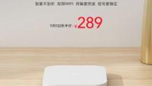 小米盒子4S升级4K HDR 超高清输出 售价289元