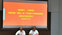 """""""广电+量子""""共建海南环岛量子保密通信网络战略合作全面启动"""