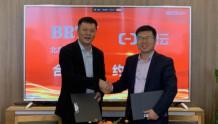 大连天途有线电视与华为签订合作协议 助力智慧广电发展