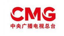 央视总台2021年广告认购规则曝光,CCTV黄金档剧场全年刊例价格达1.6亿元/家