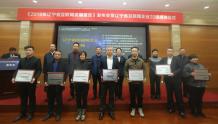北方广电进一步落实宽带中国提速降费的政策要求