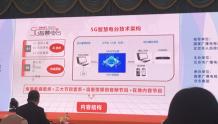 先行先导的湖南5G智慧电台,未来前景是怎样的?