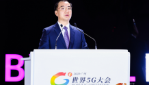 工信部副部长刘烈宏:开通5G基站超70万,终端连接数超1.8亿