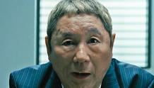 日本娱乐偶像北野武将在Netflix拍摄传记片《浅草小子》