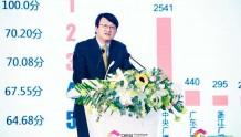CTR媒体融合研究院姜涛:服务化推进媒体转型升级,加快媒体深度融合