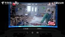 """《天翼云VR能力开放平台白皮书》发布 """"乘云而上""""助力VR落地千行百业"""