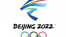 冬奥5G+8K转播高峰论坛在京召开