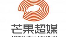 阿里创投拟62亿元受让芒果超媒5.26%股权
