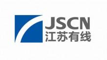 江苏有线:2020年前三季度净利润3.18亿 同比下降23.23%