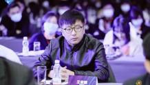 蓝猫移动王俊鹏:以创新拓服务,以服务促发展