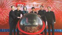 全国首个省级4K超高清频道正式开播,亦是首个超/高/标清同播频道