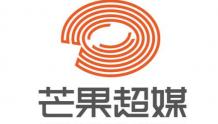湖南文资委同意62亿股权转让协议,阿里将成为芒果超媒二股东