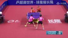 数码视讯黑科技助力2020中国乒超联赛超高清直播