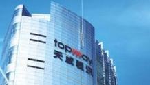 借助大屏提升品牌形象 天威视讯拟出资1350万元参设合资公司