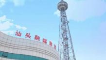索贝强强联手华为打造汕头融媒体指挥中心