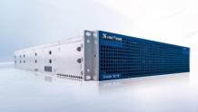 数码视讯8K超高清编码器登陆南美州市场