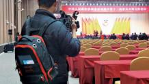 数码视讯5G+4K便携式背包助力南通市两会直播报道
