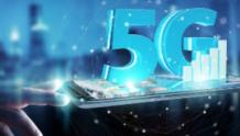 深圳发数字经济实施方案:率先建成全球领先的高质量、全覆盖5G通信网络
