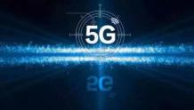 """""""全国一网""""进程加速 5G+超高清时代腾飞在即"""