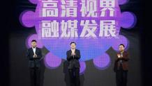 广西台5个地面频道实现高标清同播