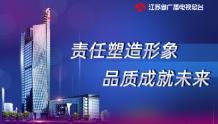 """喜讯!索贝中标荔枝云省级平台""""云+边缘""""智能内容管理服务系统项目"""