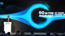 中国工信部副部长刘烈宏:运营商5G投资已超2600亿,5G终端连接数已突破2亿